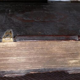 Искусство и культура - старообрядческая церковная книга Псалтырь,в коже,1803 год, 0