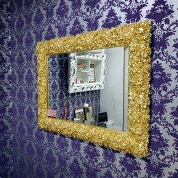 Зеркала - зеркало настенное, 0