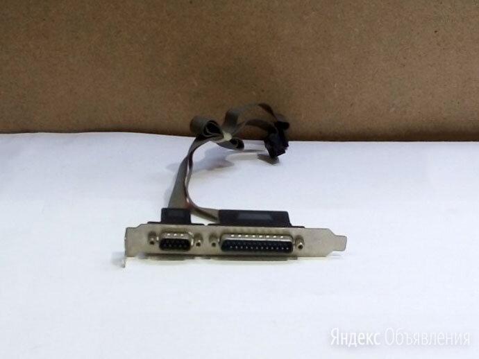 Планка расширения COM Port DB9+COM Port DB25 по цене 55₽ - Прочие комплектующие, фото 0