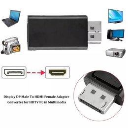Компьютерные кабели, разъемы, переходники - Переходник для порта дисплея DP «папа»-HDMI «мама», 0