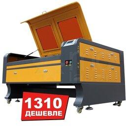 Прочие станки - Лазерный станок, гравер, резак Kimian 1310, 0