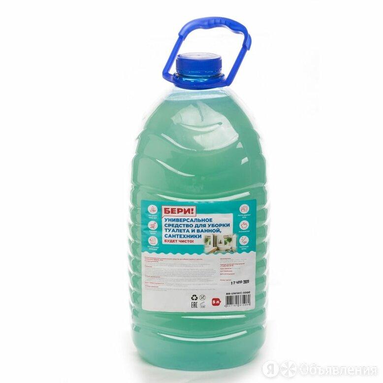 Универсальное средство для уборки туалета и ванной сантехники Бери Чистоту BR... по цене 559₽ - Бытовая химия, фото 0