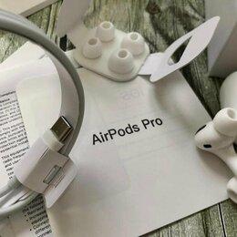Наушники и Bluetooth-гарнитуры - AirPods PRO, 0