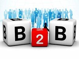 Менеджер - Менеджер прямых продаж(B2B), 0