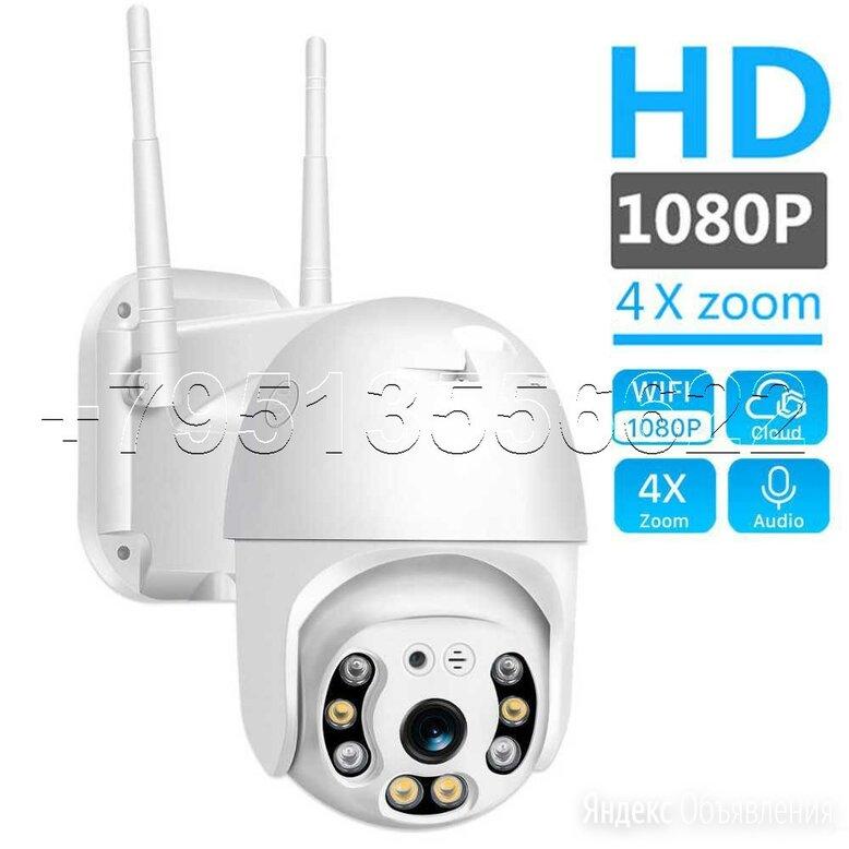 Уличная поворотная камера видеонаблюдения wi-fi по цене 2990₽ - Камеры видеонаблюдения, фото 0