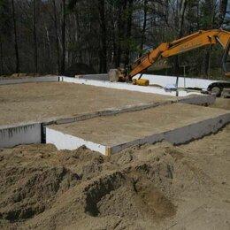 Строительные смеси и сыпучие материалы - Песок . Щебень 20/40, 0