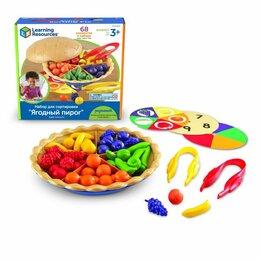 Игровые наборы и фигурки - Набор для сортировки Ягодный пирог Learning…, 0
