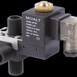 Комплектующие водоснабжения - Электромагнитный клапан Secoh KMP для септика, 0