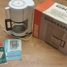 Кофеварки и кофемашины - Электрокафеварка Нево Новая, 0