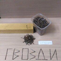 Гвозди - Гвозди строительные черные 2.0*40 850 гр, 0