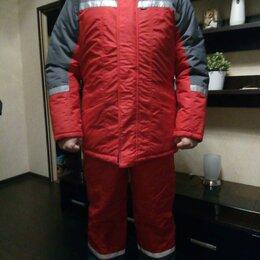 Одежда - Спецодежда.Комплект рабочий зимний, 0