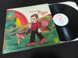 Виниловые пластинки - Fruupp - The Prince Of Heaven's Eyes (LP, Album,…, 0