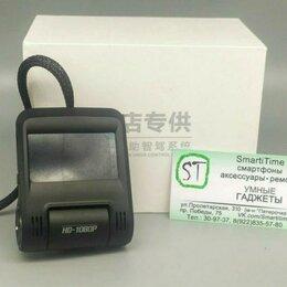 Видеокамеры - Видеорегистратор М-1 (Novatek 96658), 0
