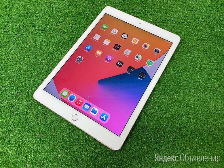 Apple iPad Pro 9.7 32GB Wi Fi по цене 23000₽ - Планшеты, фото 0