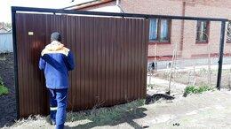 Заборы и ворота - Ворота откатные, сдвижные. Доставка по РФ., 0