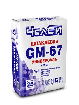 Строительные смеси и сыпучие материалы - Шпаклёвка гипсовая ЧелСИ Универсаль GM-67, 25 кг., 0