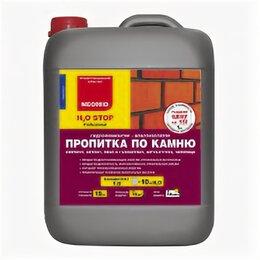 Антисептики - Neomid H2O STOP Влагоизолятор, 0