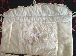 Покрывала, подушки, одеяла - Бортики бамперы в кроватку, в люльку, 0