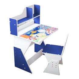 Столы и столики - Детская растущая парта и стул Я сам Космос Синий, 0