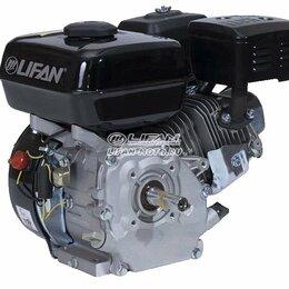 Двигатели - Двигатель LIFAN (Лифан) 170F D20 катушка 3 Ампера, 0