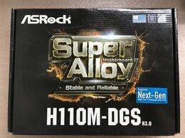Материнские платы - ASRock H110M-DGS R3.0, 0