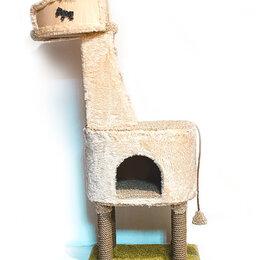 "Когтеточки и комплексы  - Когтеточка для кошек ""Лама"", 0"