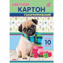 Собаки - Картон А4 10цв 10л Хатбер голографич. ЗАБАВНЫЙ ЩЕНОК 10Кц4гф_13537 /20, 0