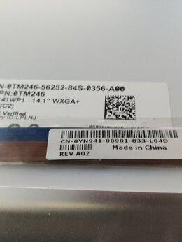 Мониторы - LP141WP1(TL)(C2) LCD матрица, 0