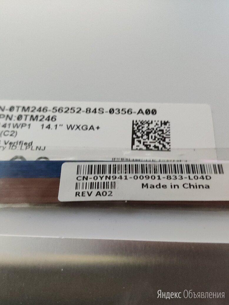 LP141WP1(TL)(C2) LCD матрица по цене 1100₽ - Мониторы, фото 0