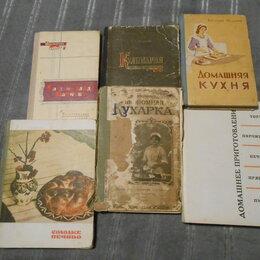 Дом, семья, досуг - Книги по кулинарии, 0