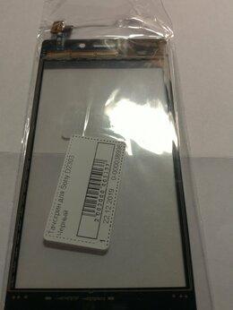 Дисплеи и тачскрины - Тачскрин для Sony D2303/D2302 (M2/M2 Dual) Черный, 0