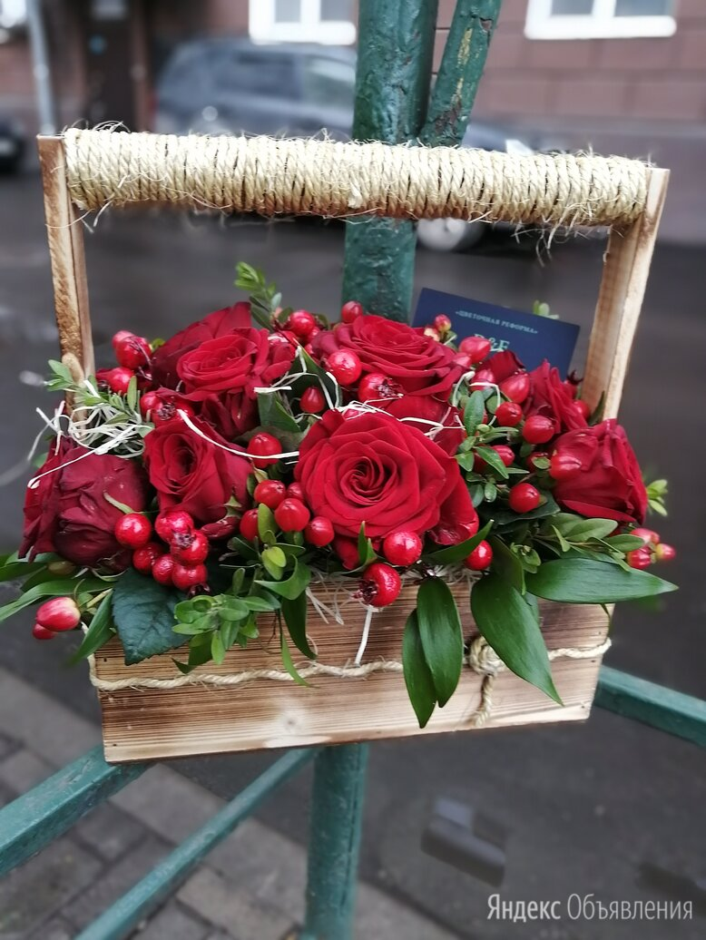 Букеты ,композиции, цветы,шары с доставкой ! по цене 4350₽ - Цветы, букеты, композиции, фото 0