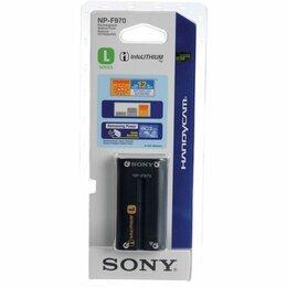 Аккумуляторы и зарядные устройства - Аккумулятор Sony NP-F970 Новый (A155), 0
