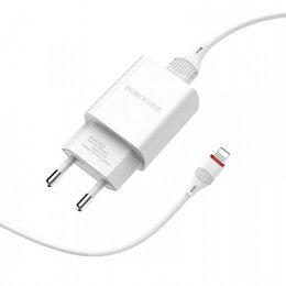 Аккумуляторы - Зарядное устройство BOROFONE BA20A 2.1A USB + кабель iPhone 5/iPad, 0