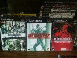 Игры для приставок и ПК - Metal Gear Solid PS2, 0