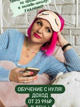 Менеджер - Менеджер в онлайн- школу BL Екатерины Игнатовой, 0