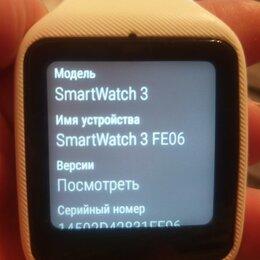 Умные часы и браслеты - Умные часы Sony SmartWatch3, 0