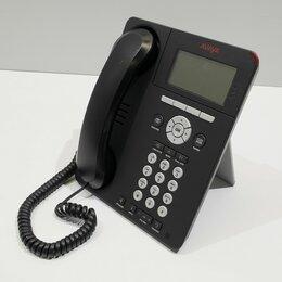 Системные телефоны - Системный IP-Телефон Avaya 9620L, 0