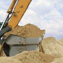 Строительные смеси и сыпучие материалы - Песок 1 сорт на кладку, 0