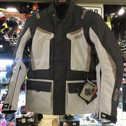 Мотоэкипировка - Мотокуртка MCP Skyway куртка для мотоцикла мото, 0
