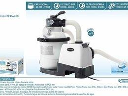 Фильтры, насосы и хлоргенераторы - Песочный фильтр насос для бассейна, 0