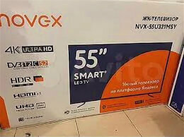 Телевизоры - Телевизор LED Novex NVX-55U321MSY Новый , 0