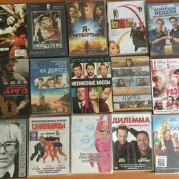 Видеофильмы - DVD с фильмами и сериалами. В упаковке. Новые, 0