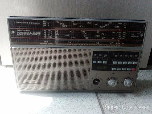 Радиоприемник Океан 222.Доставка  по цене 500₽ - Радиоприемники, фото 0