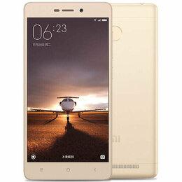 Мобильные телефоны - Xiaomi Redmi 3S 3/32 ГБ Золотой, 0