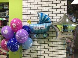 Воздушные шары - Воздушные шары на выписку/коляска/звезда, 0