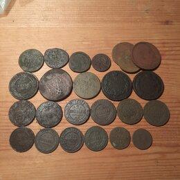 Монеты - Монеты Царской Империи + 3 СССР, 0