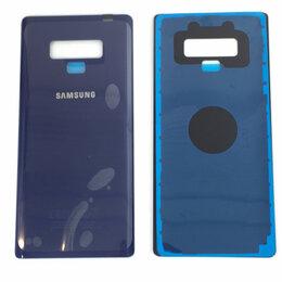 Корпусные детали - Задняя крышка для Samsung Galaxy Note 9 (N960)…, 0