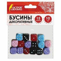 Рукоделие, поделки и товары для них - Бусины для творчества «Кубики», 10 мм, 15 грамм,…, 0