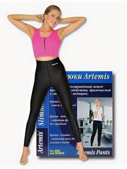 Средства для похудения и борьбы с целлюлитом - Artemis Брюки для похудения Artemis (Артемис) L, 0